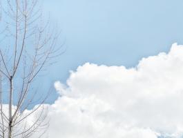 sky, heaven !